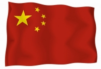 China Flagge Aufkleber